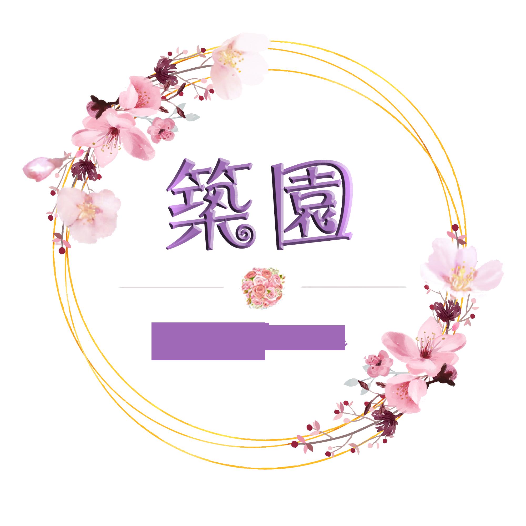 婚禮佈置 | 築園專業婚禮佈置